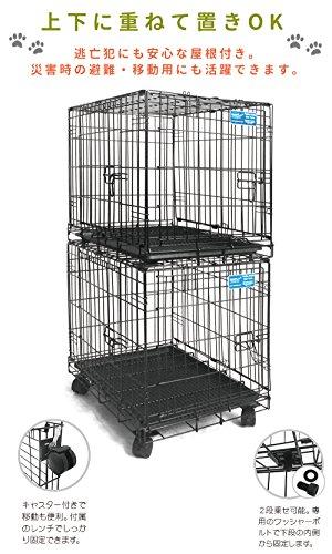 Simply Maison XL | Hundekäfig | Transportbox | Drahtkäfig mit 2 Türen, schraubbaren Rollen und Tragegriff | ( 107cm x 72cm x 81,5cm ) - 2