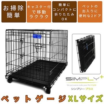 Simply Maison XL | Hundekäfig | Transportbox | Drahtkäfig mit 2 Türen, schraubbaren Rollen und Tragegriff | ( 107cm x 72cm x 81,5cm ) - 3