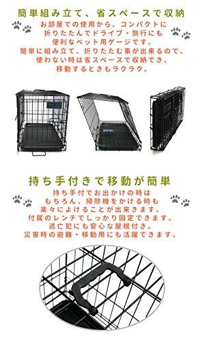 Simply Maison XL | Hundekäfig | Transportbox | Drahtkäfig mit 2 Türen, schraubbaren Rollen und Tragegriff | ( 107cm x 72cm x 81,5cm ) - 4