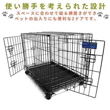 Simply Maison XL | Hundekäfig | Transportbox | Drahtkäfig mit 2 Türen, schraubbaren Rollen und Tragegriff | ( 107cm x 72cm x 81,5cm ) - 7